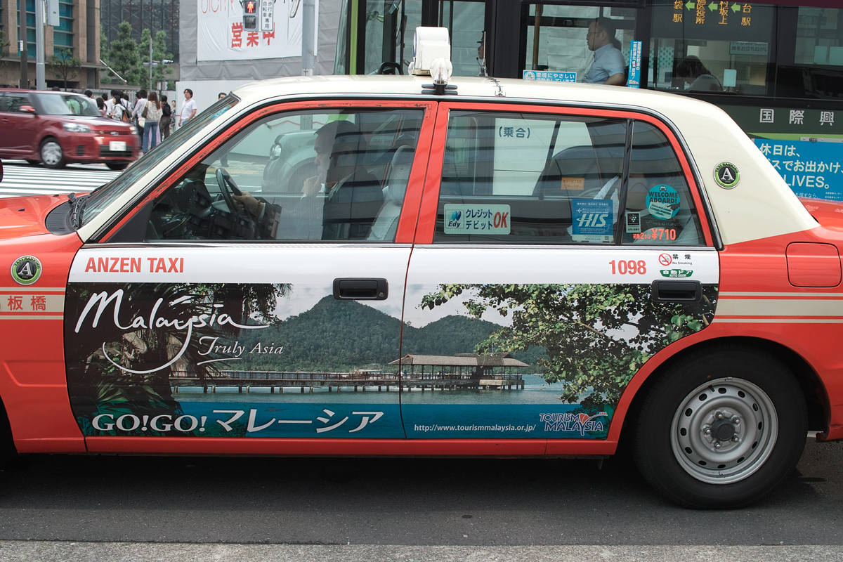 2011-06-11 tokyo021 - sigma dp2 -