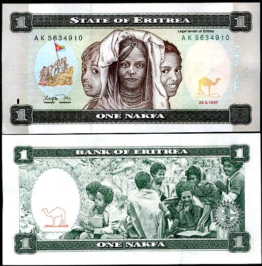 1 Nakfa Eritrea 1997, Pick 1