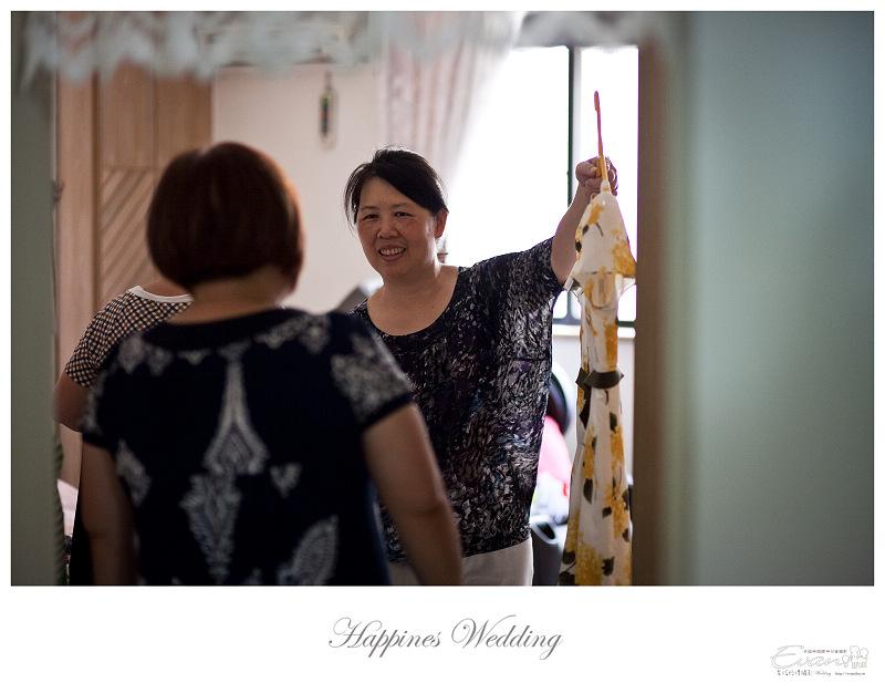 [婚禮攝影]承澤&佩蓉 婚禮紀錄_026