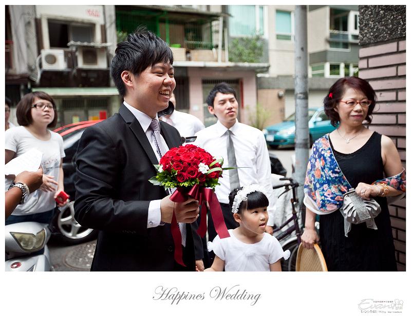 [婚禮攝影]承澤&佩蓉 婚禮紀錄_059