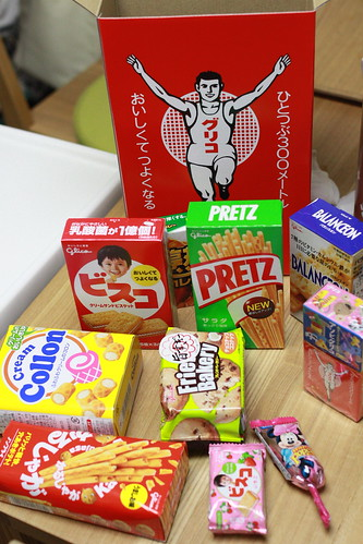 グリコ株主優待2011夏