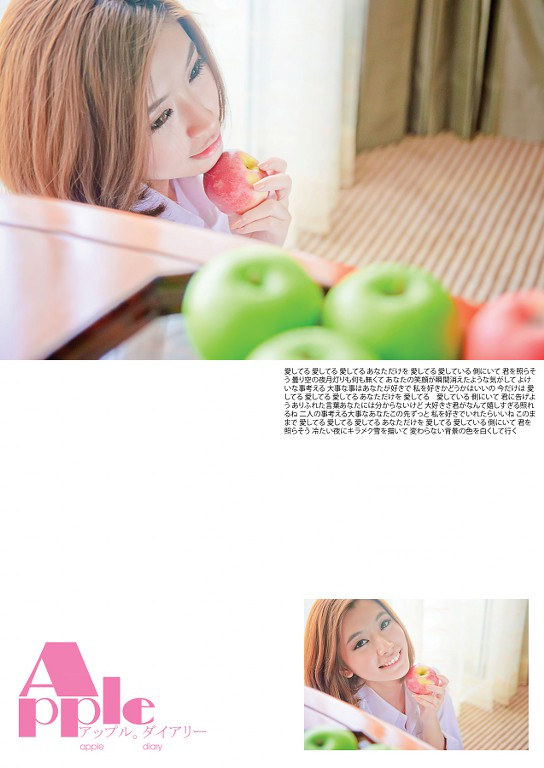 apple22