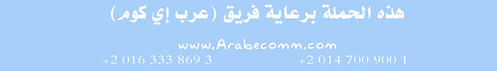 مطلوب التخصصات الاتيه لكبرى المكاتب الاستشارية بالسعودية 5901041268_2c415971fd