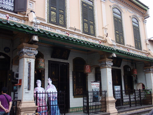 Melaka Baba and Nyonya Museum