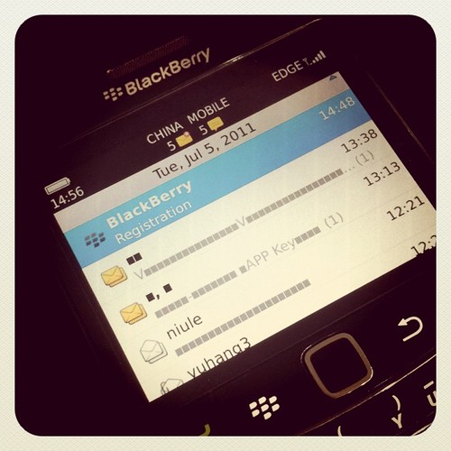 Blackberry Fail