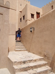 Walking around Nizwa Fort!