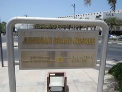 Het bord van de moskee (MTTAdventures) Tags: tour mosque organisation