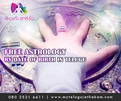 Free astrology by date of birth in telugu (mytelugujathakam) Tags: astrology horoscope luckystones onlinejathakam onlinetelugujathakam onlinehoroscope onlineastrology