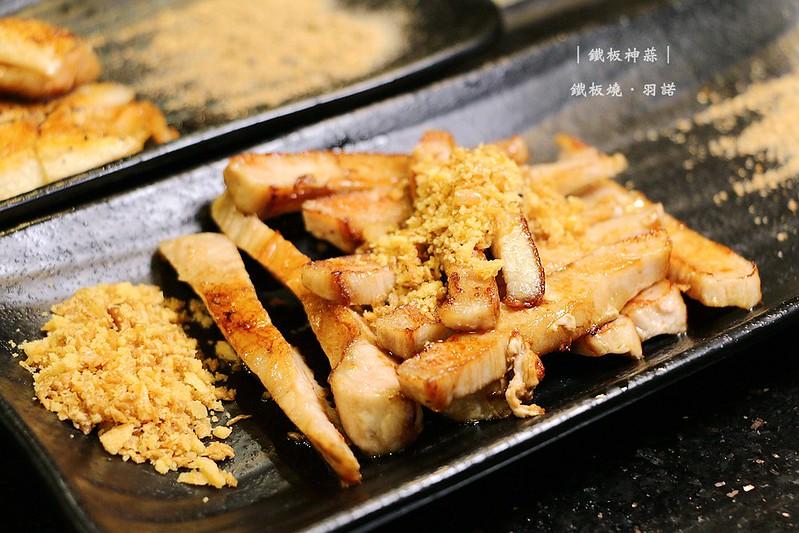 鐵板神蒜三重鐵板燒台北橋站美食067
