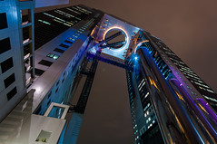 Sky City Building, Osaka, Japan (billydorichards) Tags: longexposure sky urban japan night buildings landscape cityscape wideangle osaka sigma1020mm osakaprefecture umedaskytower nikond5000