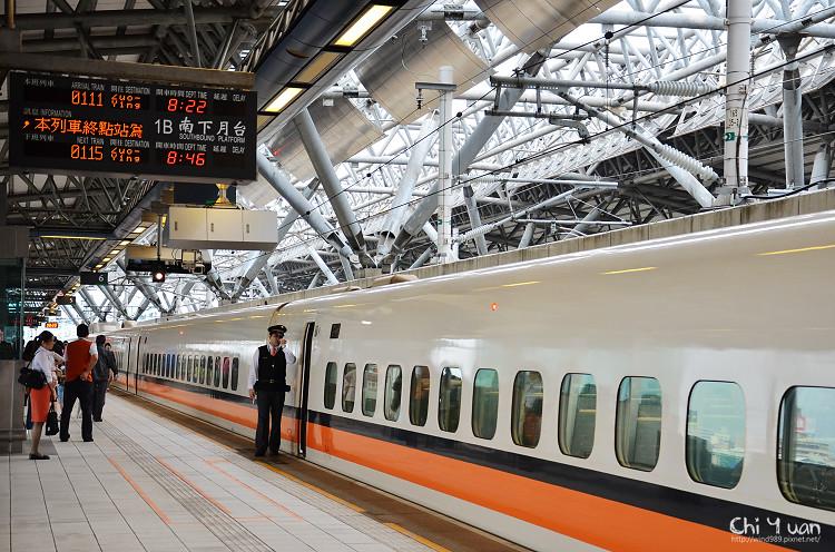 高鐵19.jpg