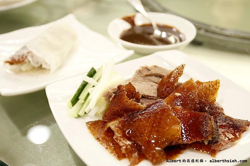【片皮烤鴨&港點】台北中山.華國飯店帝國會館