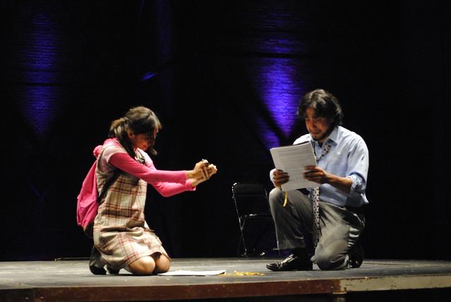 Thumbnail for 11 Semana Internacional de la Dramaturgia Contemporánea