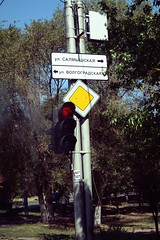 (Namicjo) Tags: travel trafficlights sign canon russia russie  orenburg