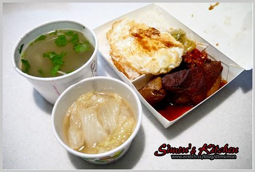 南屯爌肉飯01.jpg