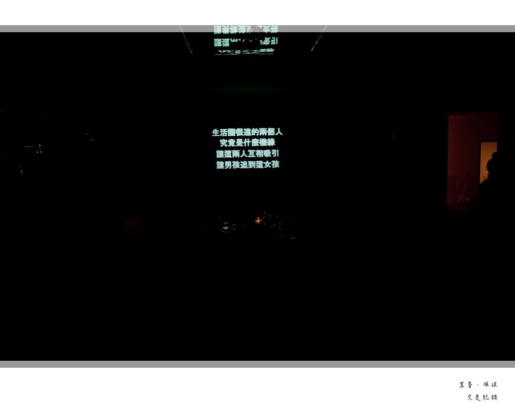 宜睿&佩琪_060