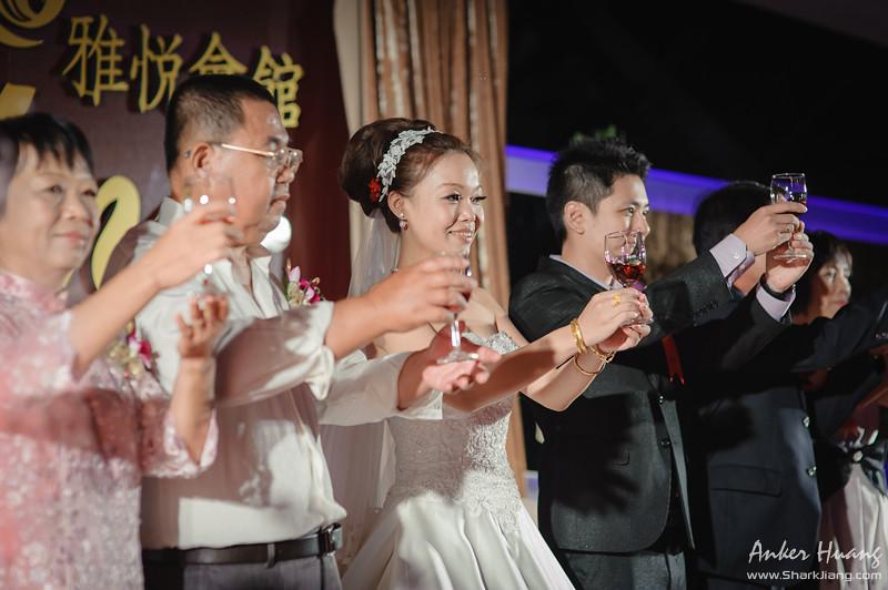 婚攝20130706雅悅0070