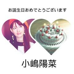 小嶋陽菜 画像41