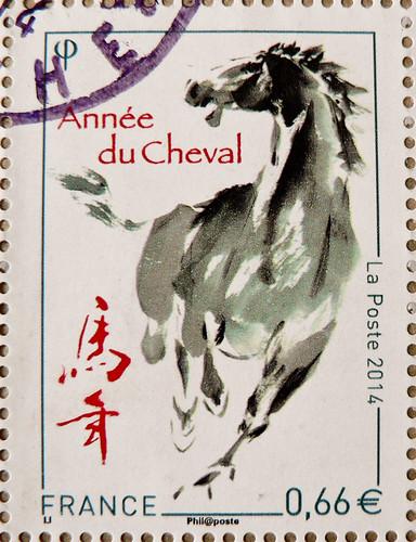 great stamp France € 0.66 (2014 - chinese year of horse; 午马, ló, cheval, 말, caballo, 馬, cavallo, حصان  Pferd, paard, at, kůň, ло́шадь, cavalo, koń, סוס, άλογο, hest, घोड़ा, اسب , kôň, ცხენი, кон, hestur, konj, hevonen) timbre Republique Francaise postes 邮
