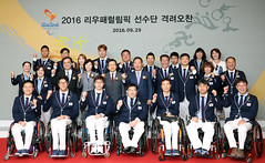 Team_Korea_Rio_Paralympic_13 (KOREA.NET - Official page of the Republic of Korea) Tags: rio2016paralympicgames korea teamkorea jamsil olympicparktel primeminister pm mcst sports    2016