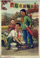 The uncles of the People's Liberation Army on bivouac training pass our village (chineseposters.net) Tags: china poster chinese propaganda 1974 children thermos pioneers boy girl countryside pla peoplesliberationarmy bowl mug