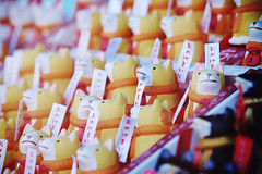 Ema, Okage Yokocho (Eric Flexyourhead) Tags: ise iseshi  mieken  kansai  japan  okageyokocho shrine ema  wishes prayers dog inu shibainu cute kawaii  repetition shallowdepthoffield bokeh olympusem5 mzuikodigital75mmf18 75mm zd