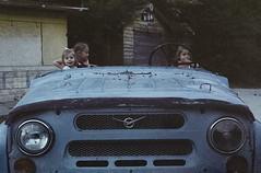 Girls (ivanyandrianov) Tags:  film photography zenit 11 122 zenit11 zenit122