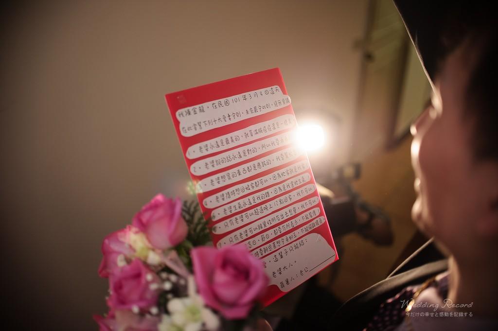 7060547571_7fdf4375ba_o-法豆影像工作室_婚攝, 婚禮攝影, 婚禮紀錄, 婚紗攝影, 自助婚紗, 婚攝推薦, 攝影棚出租, 攝影棚租借, 孕婦禮服出租, 孕婦禮服租借, CEO專業形象照, 形像照, 型像照, 型象照. 形象照團拍, 全家福, 全家福團拍, 招團, 揪團拍, 親子寫真, 家庭寫真, 抓周, 抓周團拍