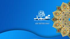 Muhammad #4   Widescreen Wallpaper (AnNamir c[_]) Tags: wallpaper islam deviantart vector widewallpaper widescreenwallpaper islamicwallpaper hdtvwallpaper annamir freeislamicwallpaper annamir2u