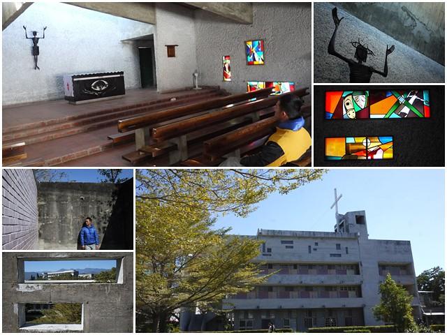 台東東公高工東公的教堂page