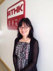 Mary Wu @RTHK Radio 3