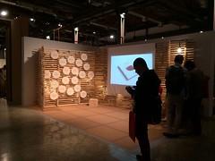 IED na IDA – Feira de Design do Rio