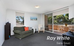 13/384-396 Rocky Point Road, Sans Souci NSW