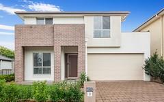 3 Miles Street, Kellyville Ridge NSW