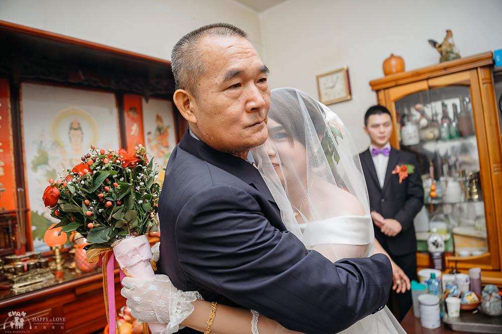婚攝-婚禮記錄_0068
