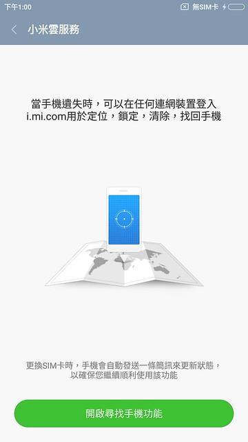 Screenshot_2016-10-23-13-00-19-032_com.miui.cloudservice