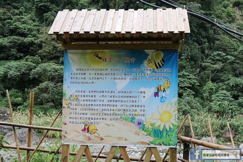 泰安戀情溫泉民宿神畫峽谷205