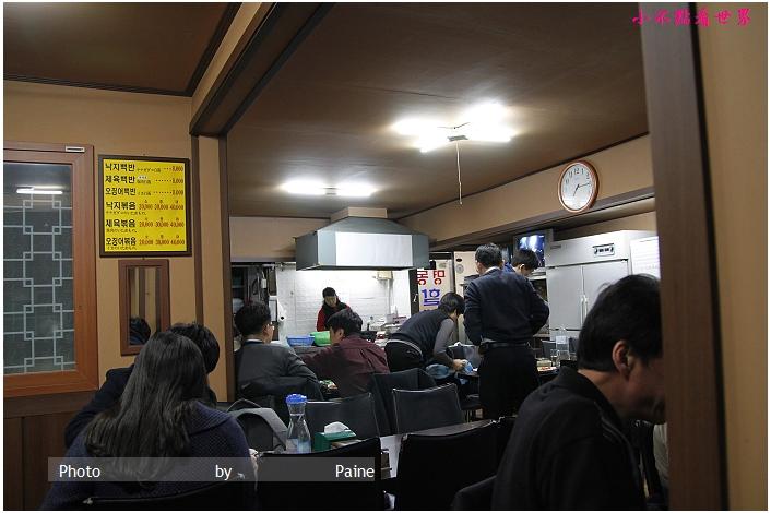 明洞奶奶章魚拌飯 (5).JPG