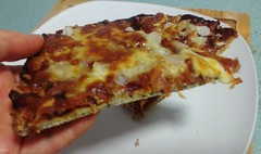 Pizza- thin and cripsy! (lucysfitlife) Tags: recipe healthy wheat low grain free sugar chia pizza health atkins fitness paleo base fit gluten nutrition celiac carb keto