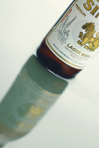 Singha - Thai Beer