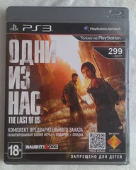 The Last Of Us PreOrder (Nikito4ka) Tags: game videogame ps3 thelastofus