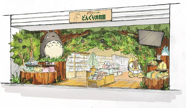 Donguri Republic 香港店 將於6月21日開幕