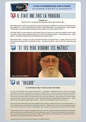 Rabbi Yehochoua MAMAN (benbentorah) Tags: thora rava kippa hachem parasha chabat judaisme halakha ramban devarim chabbat paracha choftim parachachoftim torahbox chavouatov chabbath yabiaomer abay ravdavidhaddad choulhanaroukh rabbimenahemmendeldekotzk parachatchoftim hakhamim rabbihanina rabbiyehochouamaman avrahamavinou traitchabbath bnbrak chrityossef pissktechouvot davidteboulle