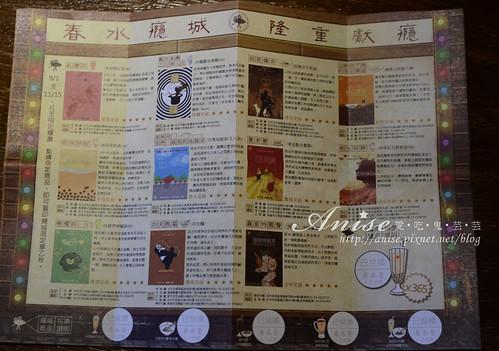 春水堂2005.jpg