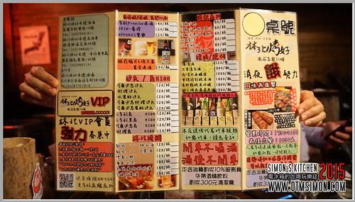 林北烤好 延吉店09.jpg