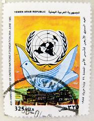 *peace* beautiful stamp Yemen 325 F (UNO / dove of peace, Friedenstaube, colombe de la paix, paloma de la paz, colomba della pace,   , gob pokoju)  al-Yaman Briefmarke Jemen, timbre Ymen, sello francobollo Yemen, selo Imen,    , (stampolina) Tags: postes peace stamps dove paz stamp uno pace yemen taube tem postzegel paix selo bolli sello sellos briefmarken  frimrken briefmarke pokj  francobollo selos timbres doveofpeace frimrker   francobolli bollo jemen  zegels  zegel znaczki markica  imen imen palomadelapaz perangko frimerker pullar colombadellapace  alyaman colombedelapaix     blyegek   antspaudai raztka  gobpokoju