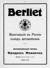 1913-02.  03.  10 (foot-passenger) Tags: 1913      russianstatelibrary russianillustratedmagazine automobilist