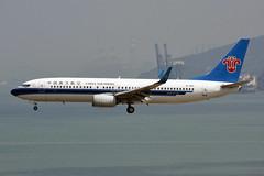 China Southern Airlines B-1921 (Howard_Pulling) Tags: hongkong airport hk china howardpulling nikon d7200 camera picture transport asia