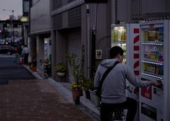 Tokyo 4094 (tokyoform) Tags: tokyo tokio  japo japn giappone nhtbn tquio           chrisjongkind tokyoform  japanese asia asian bicycle xep       vendingmachine street  calle rue strase  people orangbanyak