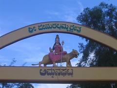Shri Jenukallamma Temple, Ammana Ghatta Photography By CHINMAYA M.RAO  (20)